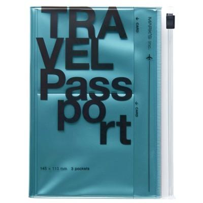 Travel Kit - Passport Case