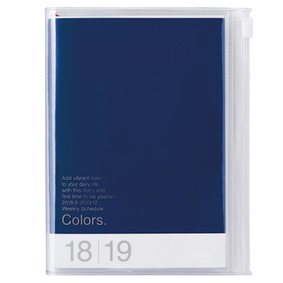 2019 Diary Vertical, Colors
