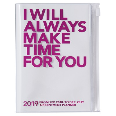 2019 Diary Vertical, Clear Storage