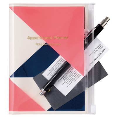 2019 Diary Vertical, Geometric Pattern