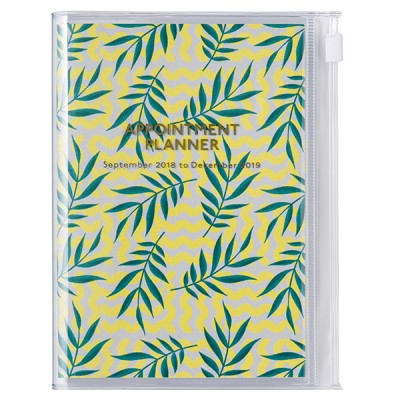 2019 Diary Vertical, Wild Pattern