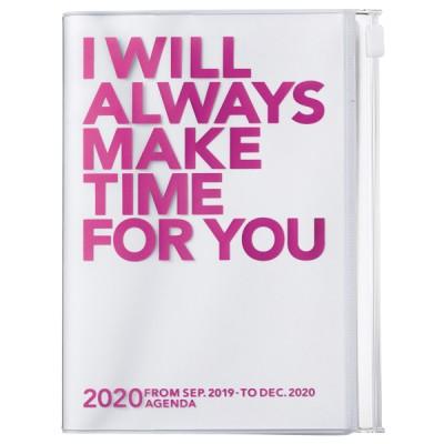 2020 Diaries Vertical, Clear Storage