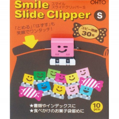 Smile Slide Clipper S, Vivid