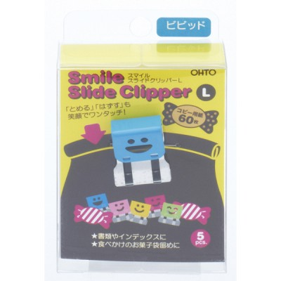 Smile Slide Clipper L, Vivid