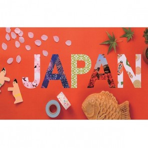 masté Multi - Japanese